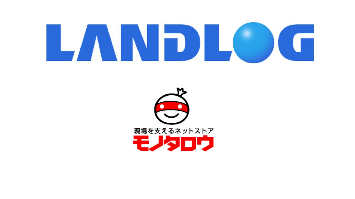 MonotaRO、建設現場向けクラウド型IoTプラットフォーム「LANDLOG」と連携