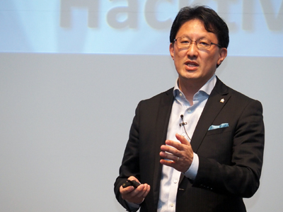 INTERPOL Global Complex for Innovation(IGCI) 